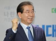 """박원순 """"김기식·김경수 여전히 믿고 지지"""""""