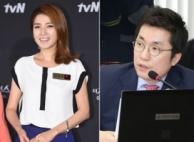방송인 김경란-김상민 전 의원 파경…이혼사유는?