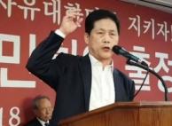 """""""文 시체 묻힐 때 16만 영혼이 막을 것"""" 막말 파문"""