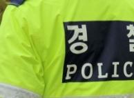 [단독]한밤중 학원으로 돌진한 경찰차…무슨 일?