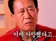 """서수남 """"딸 美서 사망…아내는 재산 날리고 잠적"""""""