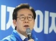 이재명 38억 남경필 35억 김영환 9억 선거비용