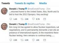 """트럼프 """"北 핵사찰 합의…올림픽 공동추진, 흥미롭다"""""""