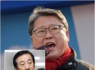 """""""김성태 그런 인간"""" 조원진, 국감장서 공개 저격한 이유"""