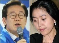 김부선 증거 엉터리…공지영·김어준 진술비교
