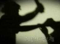 """선릉역 여성 칼부림 이유…""""게임선 남자, 알고보니 여자"""""""