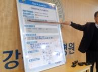 """강릉아산병원 """"환자 1명 자기 이름 말해…고압산소 치료 중..."""
