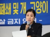 """케어 박소연 '개고기 영상' 업로드…""""도살 없으면 안락..."""