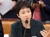 """이언주 """"손혜원 대규모 권력남용, 최순실 억울하겠다"""""""