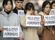 '안락사 폭로' 케어 내부고발자 업무배제…박소연 대표는 ...