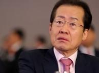 """홍준표 """"TV홍카콜라 한국유튜브 1위""""…알고보니"""