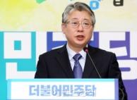 """조응천 """"김학의 임명 전 의혹 보고…묵살당했다"""""""