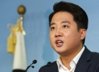 """이준석 """"4·3보선 때 허위 여론조사 의혹"""""""
