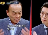 """전원책 """"유시민, 정치 100% 다시 시작 할 것"""""""