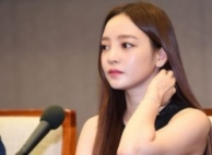 """'극단적 선택' 구하라, 생명 지장 없어…SNS에 """"안녕""""..."""