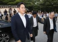 대법원 '국정농단 뇌물' 이재용 부회장 사건 29일 선고…...