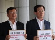 """한국당, 조국·웅동학원 檢 고발…""""무변론 패소는 배임"""""""