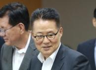 """박지원 """"이렇게 갈팡질팡하는 집권여당은 처음"""""""