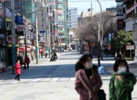 '눈덩이 감염', 하루만에 210명 추가…신천지관련 55.6%
