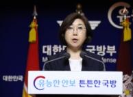 """[속보]국방부 """"주한미군 한국인 무급휴직, 매우 유감"""""""
