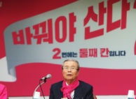 """김종인의 자신감…""""통합당 열세 여론조사, 신뢰없어"""""""