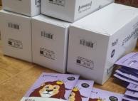 500원 비말차단용 마스크 판매 '웰킵스몰' 마비