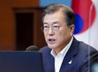 '文대통령의 추석'… 코로나·민심 촉각, 원포인트개각 ...