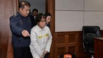 조의연, '삼성 뇌물죄' 입증할 최순실 '압색 영장'도 기각