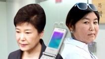 """""""최순실 대포폰 '삼성동 이모'는 朴"""" 장시호 굳히기"""