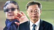 우병우 장모-최순실 재벌 계모임…실존 '팔선녀'?