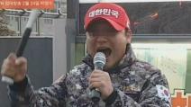 """""""몽둥이 맛 봐야"""" 친박단체, 박영수 특검 집앞서…"""