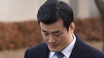 이영선 청와대 행정관 구속영장 기각
