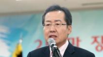 """홍준표 """"봉하마을 1000억 아방궁"""" 거짓공세로 판명"""