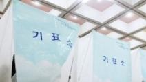 """국민 10명 중 9명 """"반드시 대선 투표하겠다"""""""