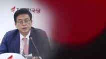 """""""아 옛날이여""""…민원인 발길도 끊어진 한국당"""