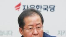 """洪, 바른정당 저격…""""TK민심, 배신자 용서 안해"""""""