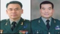 軍 장성급 인사, 합참차장 이종섭 중장 임명···육군 소...