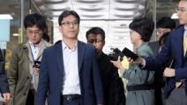 '朴정부 관제데모' 실무자 허현준 前 행정관 구속