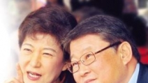 """조원진, 박영선에 """"배구부나 만들자"""""""