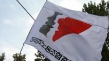 민노총 위원장 선거 잇따른 오류...신뢰도 추락