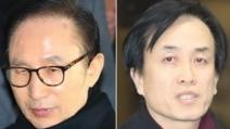 이명박, 김희중 생활고에도 나몰라라…결국 역풍