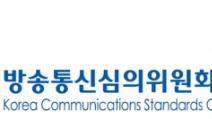 '가짜 백화점 영수증'…소비자 기만한 TV홈쇼핑 3사 과징...