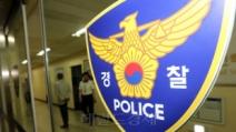 [단독]서울경찰청 소속 2명 음주운전 적발 '물의'