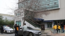 TV조선기자 절도혐의 입건…드루킹 출판사 침입