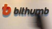 빗썸 350억 규모 해킹피해…투자자 피해 '無'