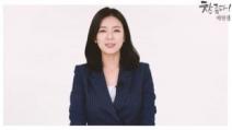 """배현진 낙선 인사 """"행복하고 감사"""" 송파 재도전 의지"""