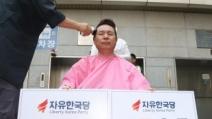 한국당 정풍운동 주도 구본철, '朴 탄핵 반대' 입장