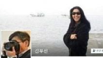 """김부선 """"이재명으로 99% 오해, 죄송""""…프사 변경"""