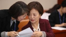 유은혜 이어 진선미도…女장관 발목잡는 '남편들'