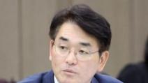 민주당, 유치원 '비리근절 3법' 당론 발의